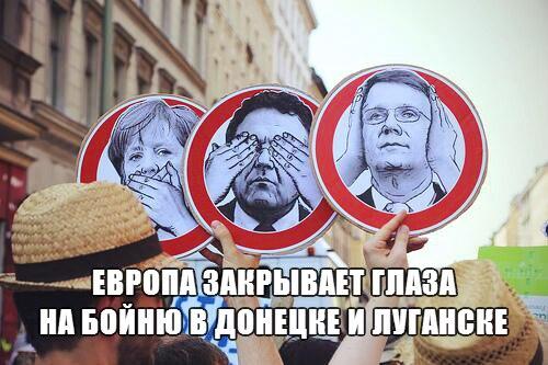Путин обещает повлиять на террористов на Донбассе - Цензор.НЕТ 6057
